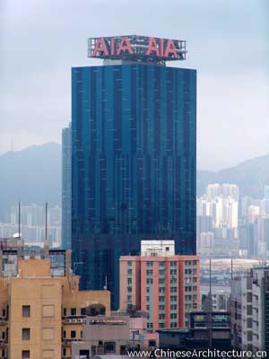 AIA Tower in Hong Kong, Hong Kong S.A.R.