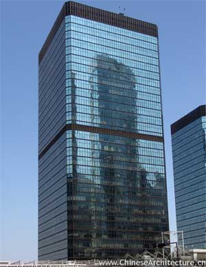 Admiralty Centre Office Tower II in Hong Kong, Hong Kong S.A.R.