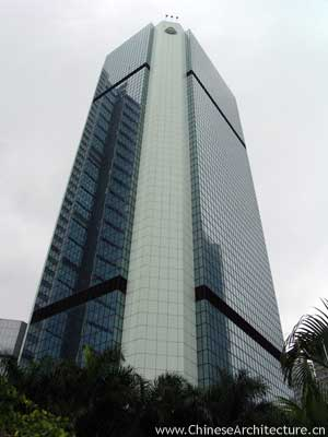 Photo of Arsenal House in Hong Kong, Hong Kong S.A.R.