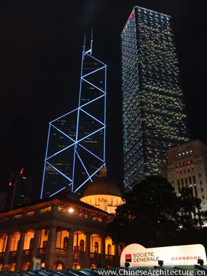 Stock photo of Cheung Kong Centre, Hong Kong