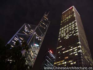 Photo of Cheung Kong Centre in Hong Kong, Hong Kong