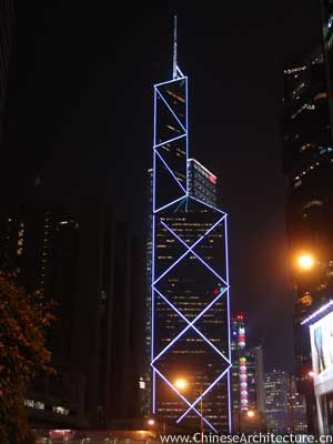 Stock photo of The Bank of China Tower, Hong Kong