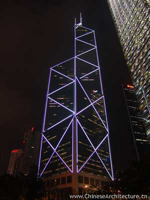 Photo of The Bank of China Tower in Hong Kong, Hong Kong