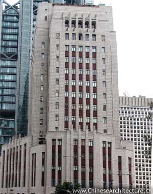 Bank of China (Hong Kong) Building in Hong Kong, Hong Kong S.A.R.