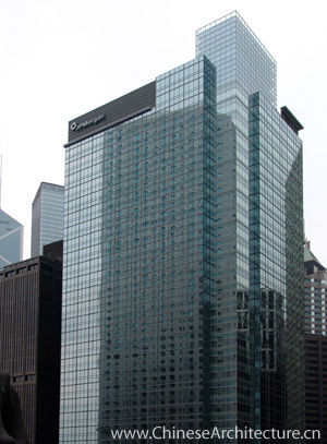 Chater House in Hong Kong, Hong Kong S.A.R.