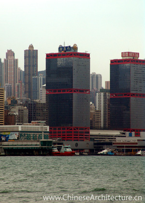 China Merchants Tower in Hong Kong, Hong Kong S.A.R.