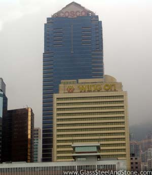 Cosco Tower in Hong Kong, Hong Kong S.A.R.