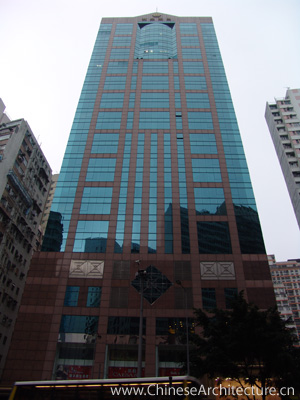 Emperor Group Centre in Hong Kong, Hong Kong S.A.R.