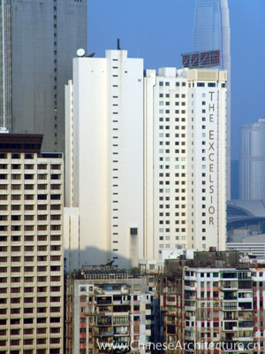 Photo of Excelsior Hotel in Hong Kong, Hong Kong S.A.R.