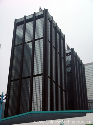 Harbour Centre in Hong Kong, Hong Kong S.A.R.