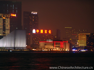Photo of Hong Kong Museum of Art in Kowloon, Hong Kong S.A.R.