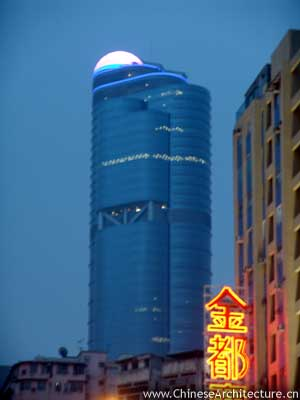 Langham Place in Kowloon, Hong Kong S.A.R.