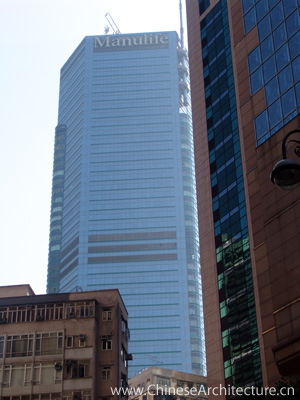 Stock photo of Manulife Plaza, Hong Kong