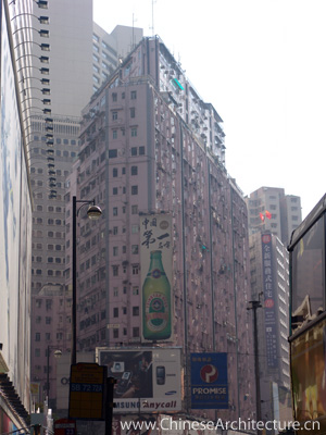 South East Building in Hong Kong, Hong Kong S.A.R.