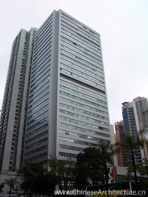 Photo of Southorn Centre in Hong Kong, Hong Kong S.A.R.