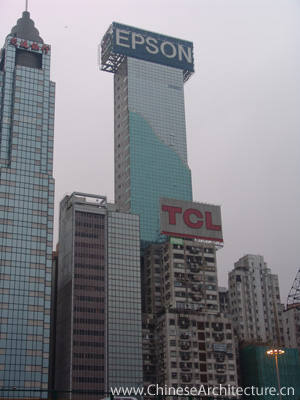 Times Tower in Hong Kong, Hong Kong S.A.R.