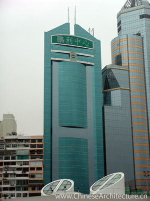 Top Glory Tower in Hong Kong, Hong Kong S.A.R.