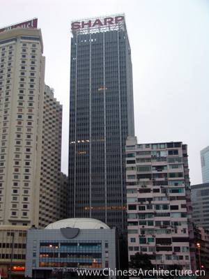 The World Trade Center in Hong Kong, Hong Kong S.A.R.
